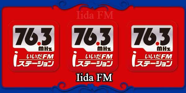 Iida FM