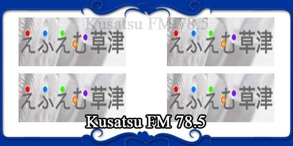 Kusatsu FM 78.5