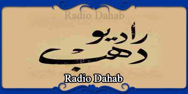 Radio Dahab