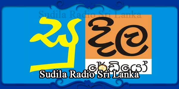 Sudila Radio Sri Lanka