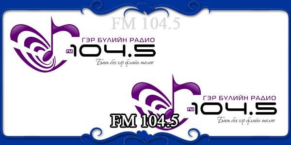 FM 104 5 – FM Radio Stations Live on Internet – Best Online