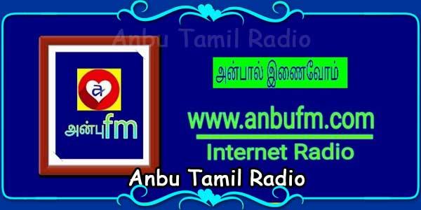 Anbu Tamil Radio