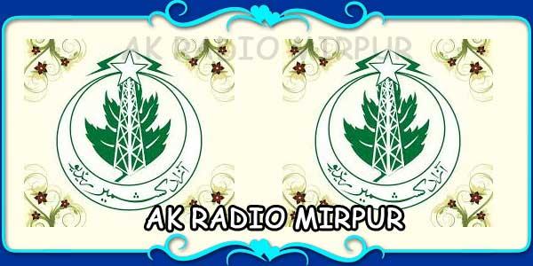 MIRPUR MW 936 KHZ