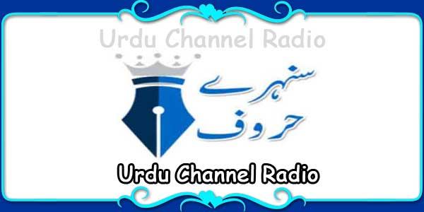 Urdu Channel Radio