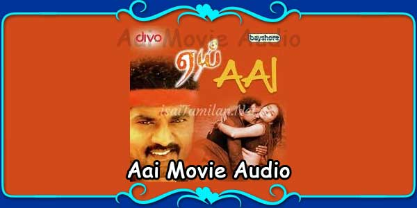 Aai Movie Audio