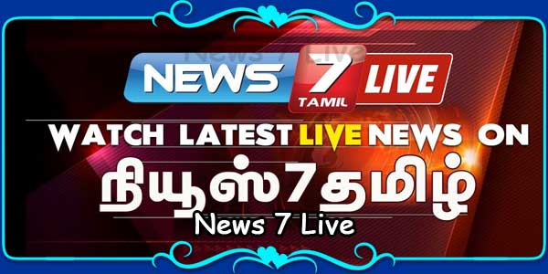 News 7 Live