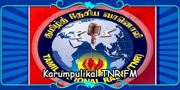 Karumpulikal TNR FM