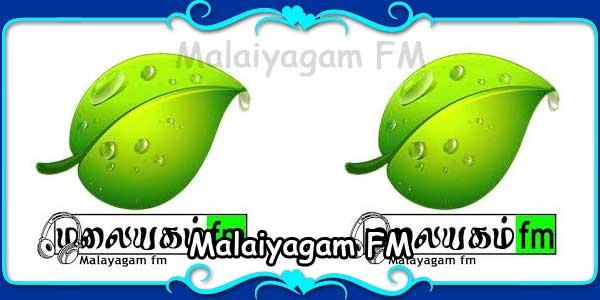 Malaiyagam FM
