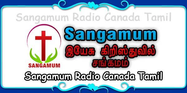 Sangamum Radio Canada Tamil