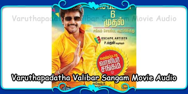 Varuthapadatha Valibar Sangam Movie Audio